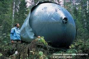 Tanque de combustible caído en una zona de taiga de la República de Altái,. Foto: Alexander Panichev